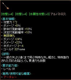 20070510140427.jpg