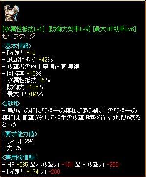20070510140440.jpg
