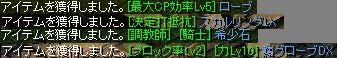 20070517140826.jpg