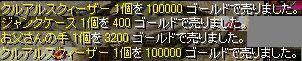 20070517140854.jpg