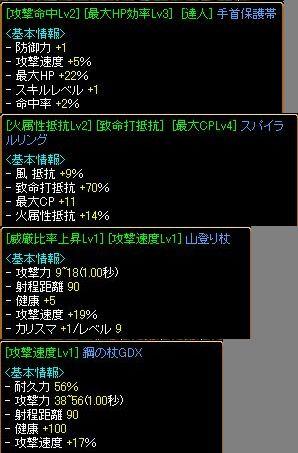 20070602005045.jpg