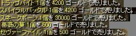 20070602005104.jpg