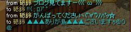 20070602005117.jpg
