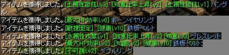 20070830134337.jpg
