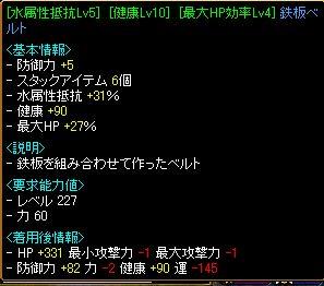 20071006034949.jpg