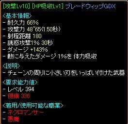 20071006035005.jpg