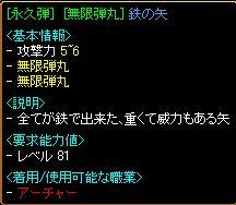 20071006035038.jpg