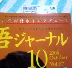 06-09-12_00-37.jpg