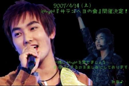 20070315.jpg