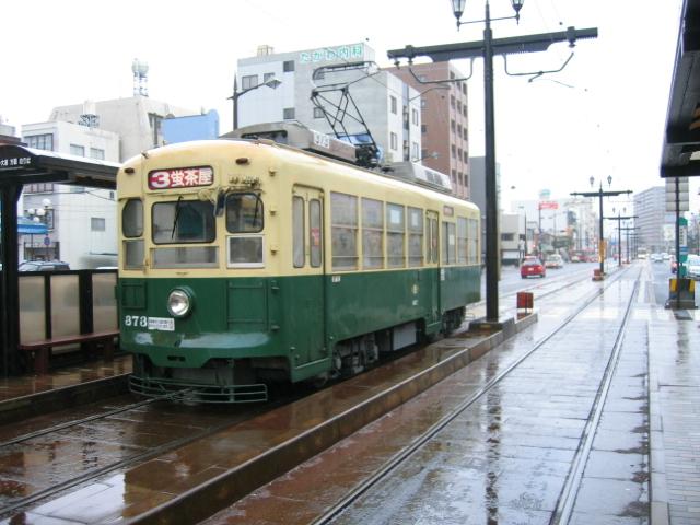 romen train