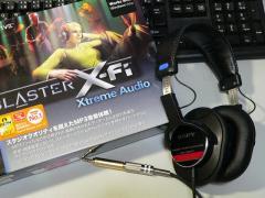MDR-ST900 Sound Blaster