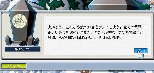 岩さん((*・ω・)(‐ω‐*))ネー