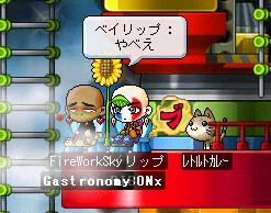 ○| ̄|_ =3  プッ