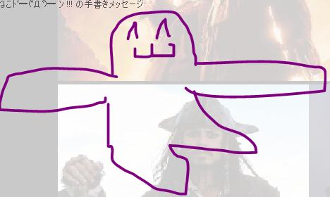 ⊂二二二( ^ω^)二⊃ぶーん
