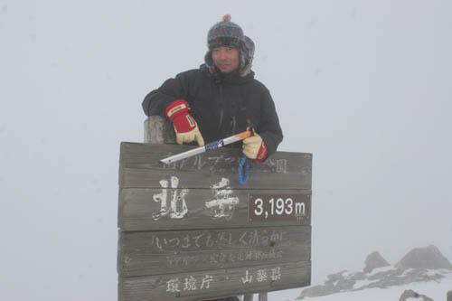 日本第2峰のピークを踏む