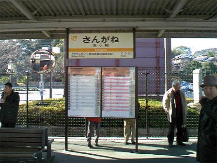 0114_c.jpg