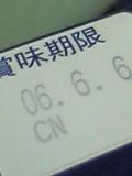 20060328133310
