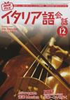 icon-book12.jpg