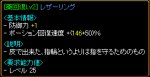 20051104010239.png