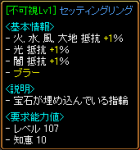 20051104012934.png