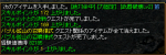 20060410003118.png