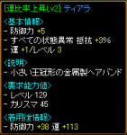 20060416213345.png