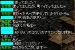 asagi_20060514.png