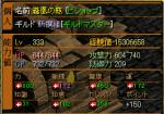 status20060407.png