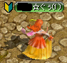 tare_20060509.png