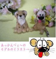 imagechitar001.jpg