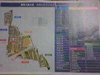 東工大地図