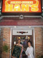 HAN'S