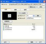 CAP00057.jpg