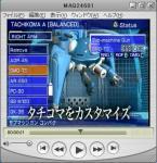 MPEG4-AVSS02.jpg