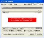 folders412SS.jpg