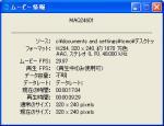 kokaku002.jpg