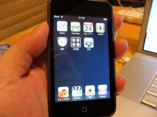 iPod_touch_00.jpg