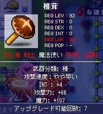 200603042