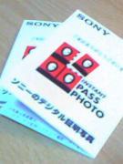 20080107012102