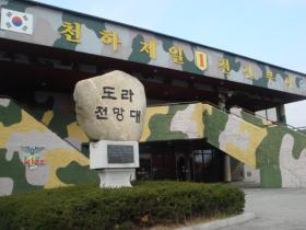 韓国旅行051