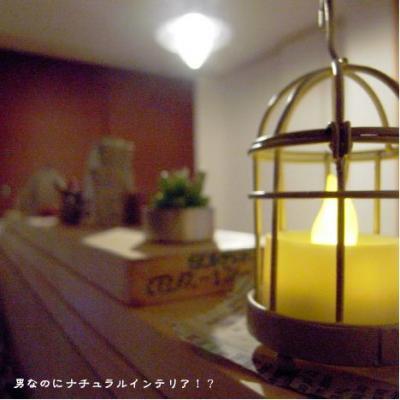 194_convert_20091106183345.jpg