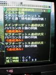 20060416145413