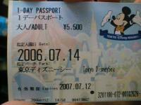 1DAYパスポート