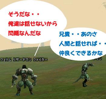0307s0101.jpg