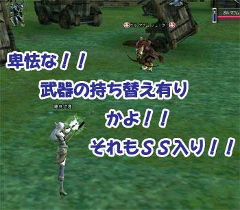 0307s0107.jpg