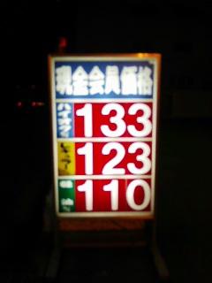 20080430195657