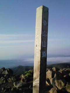 20080810060611