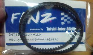 20091017213603.jpg