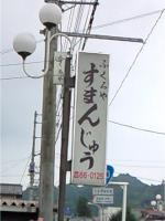 20080921007