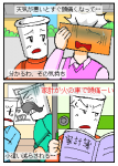 20060508200032.png